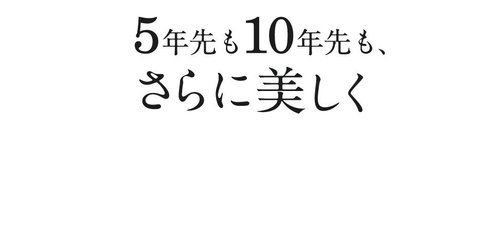 「HBL広島整体院&美容鍼」 メインイメージ