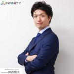 理学療法士 川西翔太 先生
