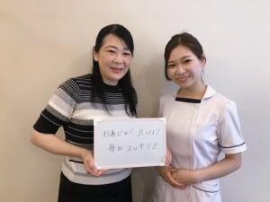 澤田母写真